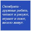 Аватар для Анюта Никитина